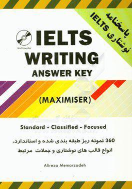 Ielts writing Answer Key maximizer
