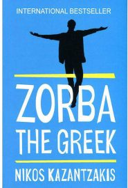 Zorba-the-Greek-by-Nikos-Kazantzakis