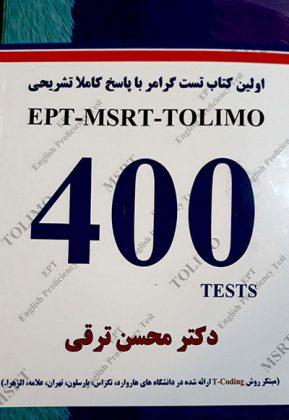 400 tests